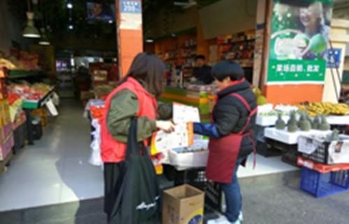 开展春节志愿宣传服务活动