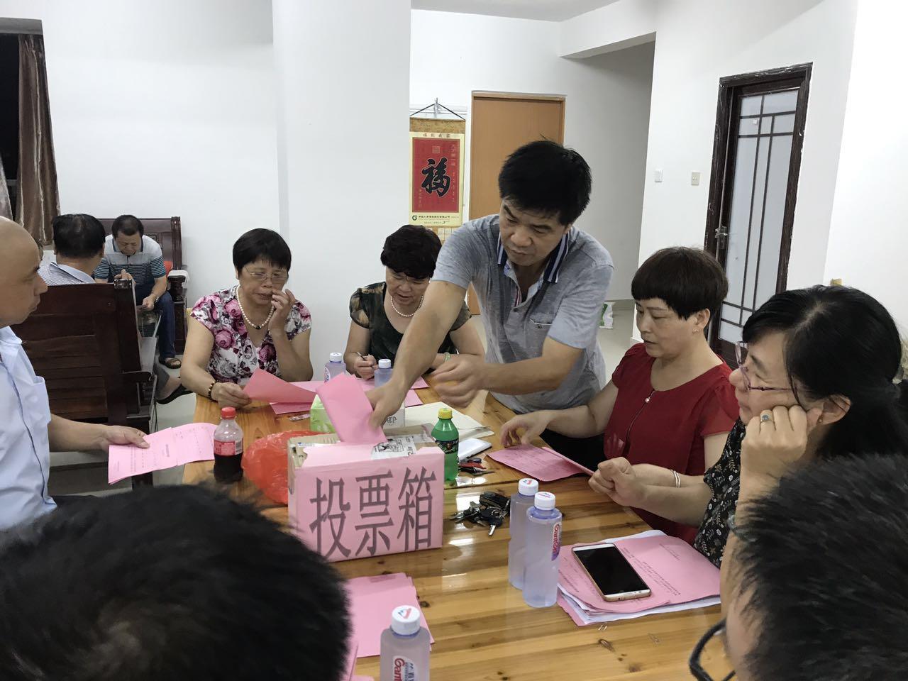 城东社区召开意境天成换届后第一次业委会委员会议