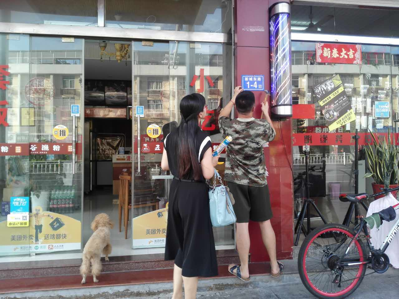城东社区开展二维码门牌安装工作
