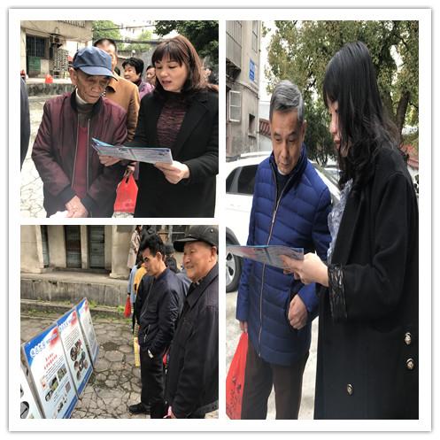 燕东街道忠义社区开展禁毒反邪教进小区宣传活动