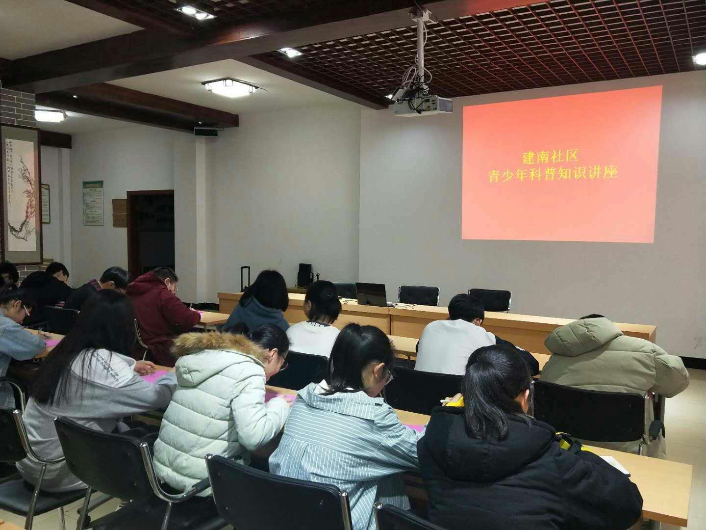 建南社区举办寒假志愿者冬令营活动
